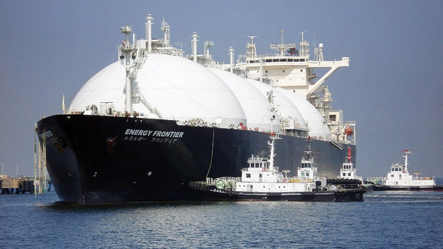 lng trading asia